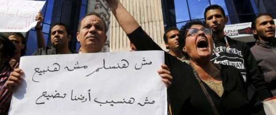 MANIFESTATION EN EGYPTE