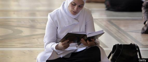 QURAN WOMENS SCHOOL SYRIA