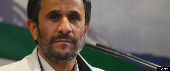 IRAN US SPY PLANE