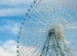 Japan's Tallest Ferris Wheel Will Come With Terrifying See-Through Floors