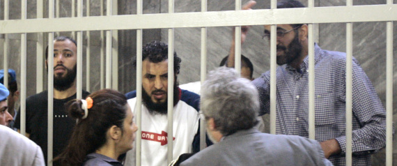 PRISONS IN TUNISIA