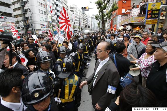 hate speech tokyo