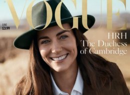 Kate Middleton Gets Her Very First Cover Shoot