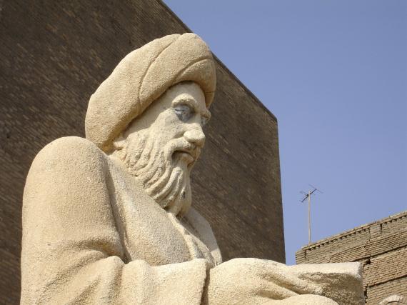 arab poet
