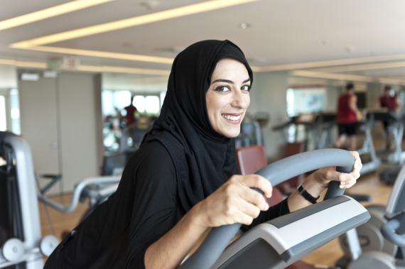 muslim gym