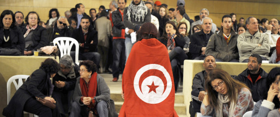 TUNISIA FLAG WOMEN