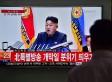 Congrès du parti unique en Corée du Nord, une première depuis... 1980!
