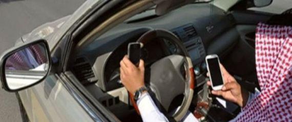 DRIVING CAR SAUDI