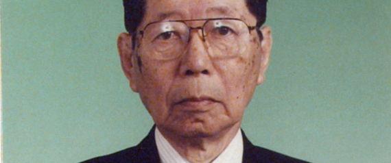 KIYOTARI