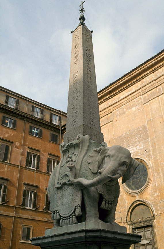 minerva obelisk