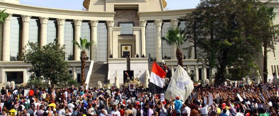 SUPREME COURT EGYPT