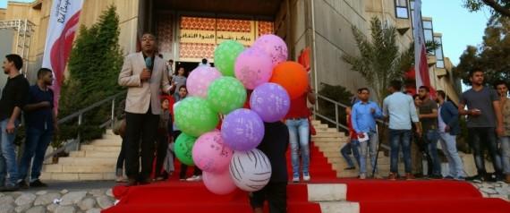 FESTIVAL DU FILM  GAZA
