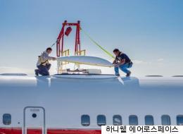 바다 건너는 비행기에서 초고속인터넷 가능해진다