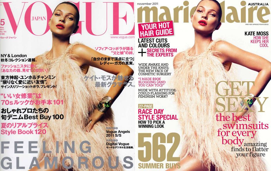 feminism and vogue cover