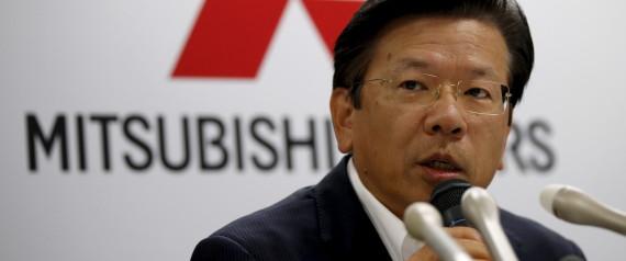 MITSUBISHI AIKAWA