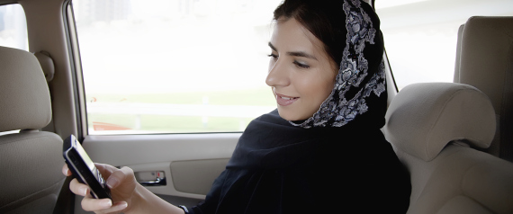 TELEPHONE ARAB WOMAN