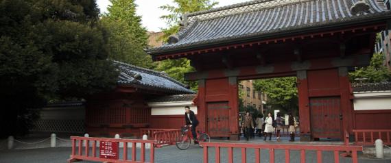 TOKYO UNIVERSITY GATE