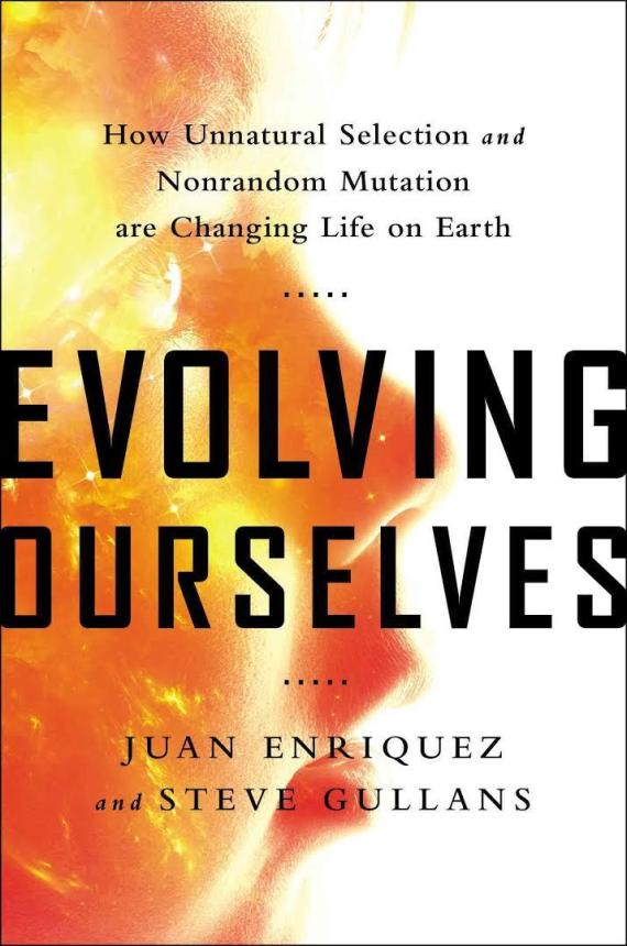 evolving ourselves book
