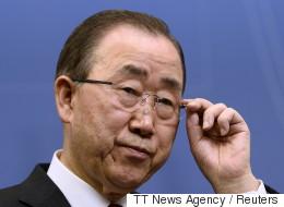 반기문 대선출마, 유엔에 '금지조항' 있다?