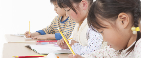 STUDY CHILDREN JAPAN
