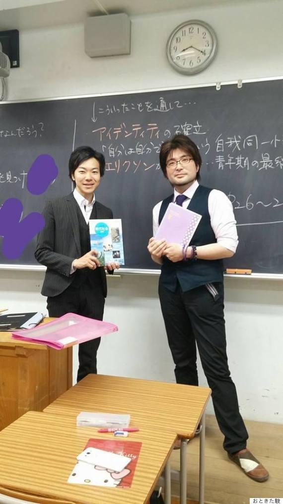 k teacher