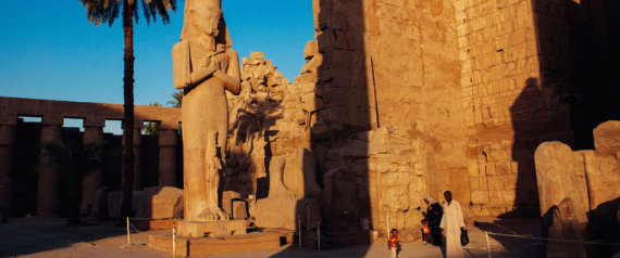EGYPTIAN PLANE