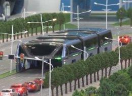 Un autobus géant enjambeur sera testé en Chine (VIDÉO)