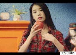 아이유 '스물셋' 뮤비의 색다른 해석(영상)