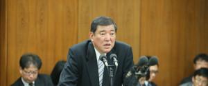 Shigeru Ishii