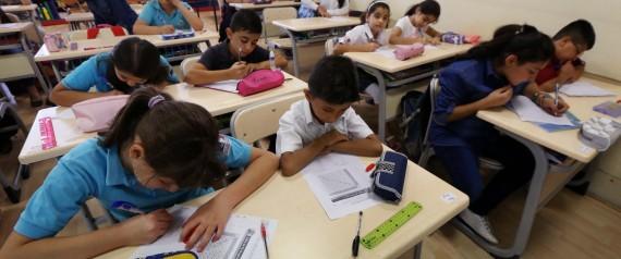 FRANCE SCHOOL ARABIC