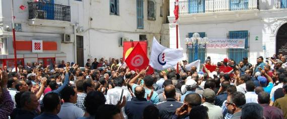 STEG TUNISIA