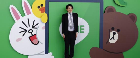 LINE CORP JAPAN