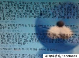 '보노보노' 원작자가 한국 개그맨에 그림을 선물한 이유