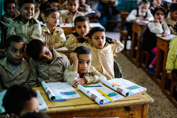 egyptian school