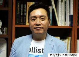 [HUFF PRIDE] 인권운동가 임태훈