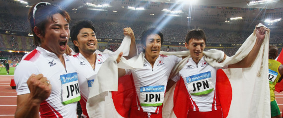 BEIJING JAPAN RELAY MEN