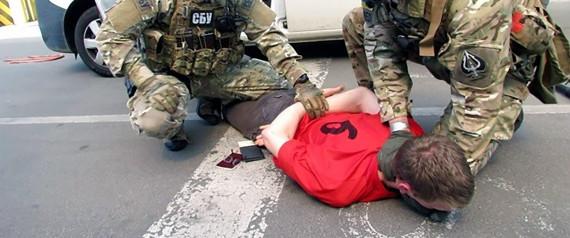 UKRAINE TERRORISTE