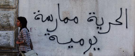 TUNISIA STREET WALK