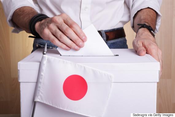 election japan