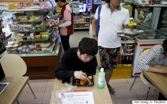 korea convenience