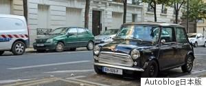 PARIS CAR