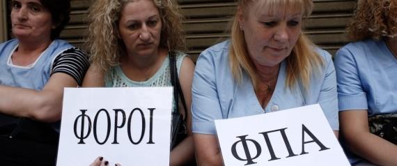 TAXES GREECE PEOPLE