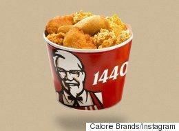 음식 브랜드에 로고 대신 칼로리를 넣었다 (사진)