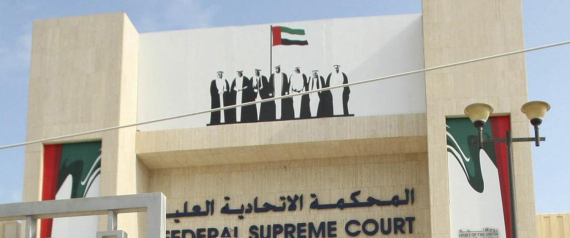 THE FEDERAL SUPREME COURT IN THE UAE