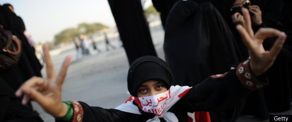 Bahrain Tear Gas
