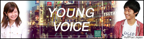 youngvoicebanner