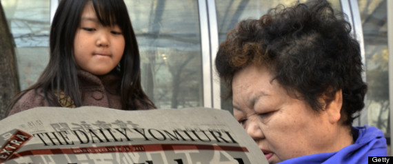 Kim Jong Il Dead: North Korea Statement On Leader's Death