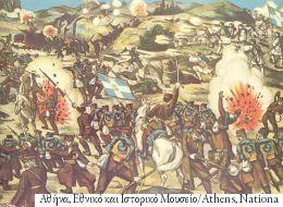 «Δια της λόγχης!» : Η φονικότερη σύγκρουση των Βαλκανικών Πολέμων- ο ελληνικός στρατός στη Μάχη του Κιλκίς- Λαχανά