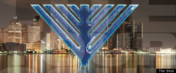 Menorah Detroit