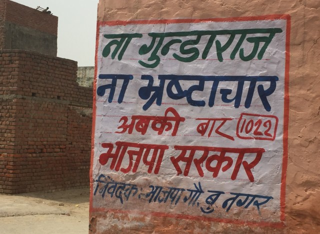 bjp slogans in bisada village